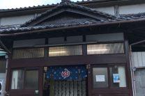 鎌倉の銭湯 清水湯
